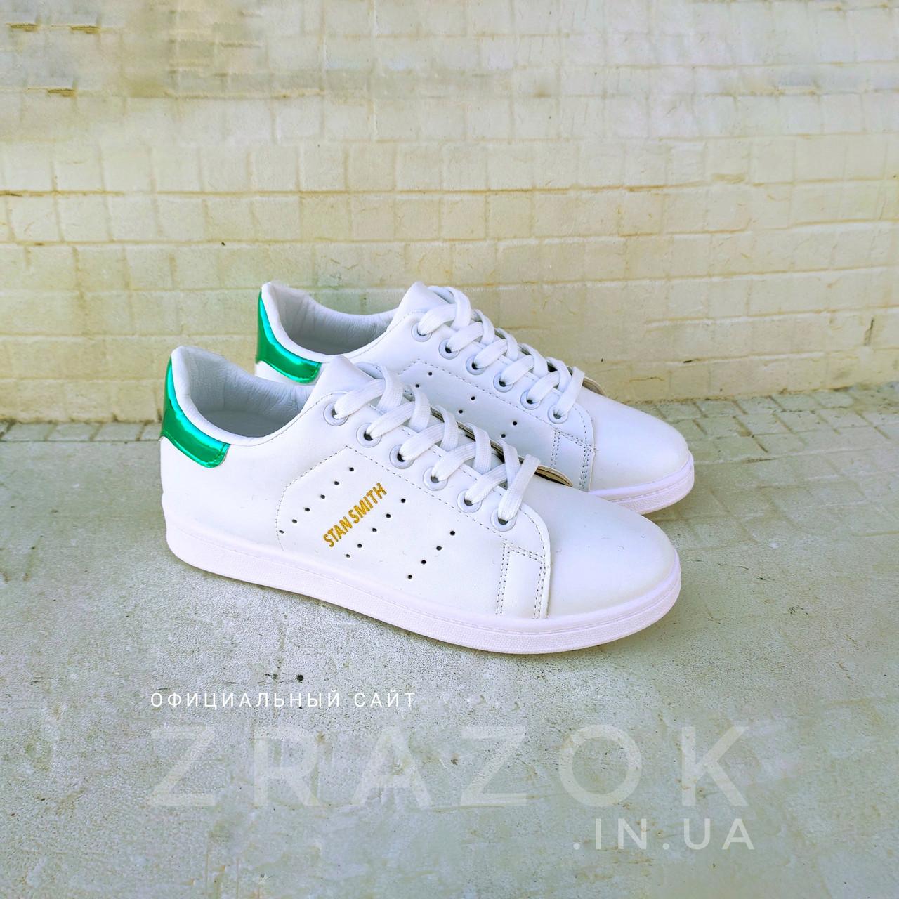 Білі літні кросівки еко шкіра шкіряні в дизайні adidas stan smith жіночі