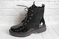 Стильные ботинки на девочку тм W.Niko, р. 33,34,35,37
