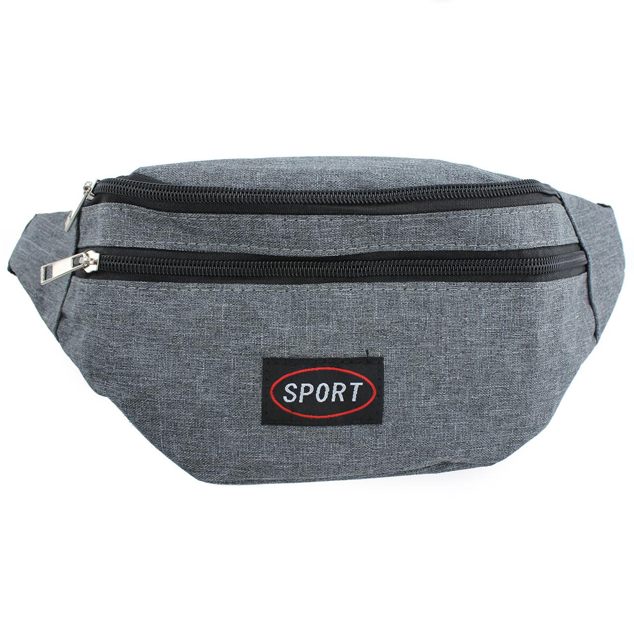 Поясна сумка бананка Спорт однотонна текстиль Сірий