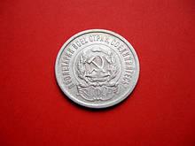 Срібло 500 проби Монета 20 копійок 1923 року РРФСР