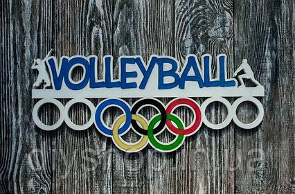 Медальница волейбол, полка для медалей