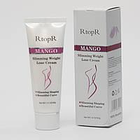 Крем для схуднення та від целюліту з манго RtopR 40 г, фото 1