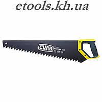 Ножовка по газобетону/пенобетону 550 мм с твердосплавными напайками на зубьях стандарт СИЛА 320631