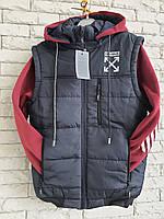 Куртка-батник на юніора 38-46 розмір, фото 1