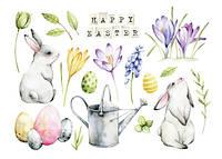 """Весенняя открытка """"Happy Easter"""""""