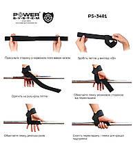 Кистьові ремені Power System PS-3401 Lifting Straps Duplex Black/Blue (Пара), фото 3