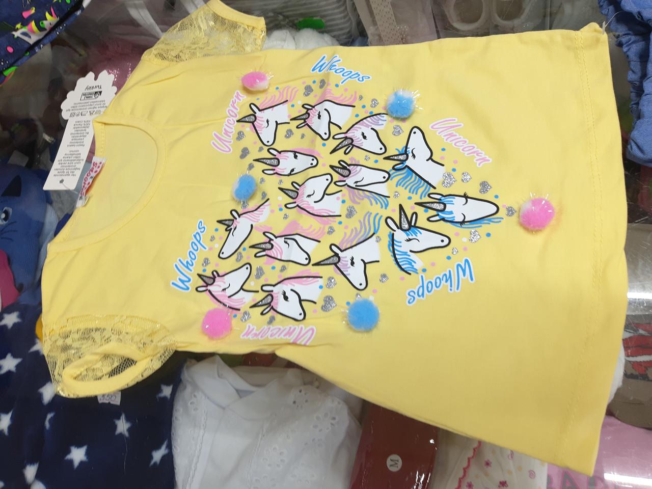 Нарядная футболка для девочки р.92 98 104