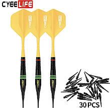 Фирменные дротики для электронного дартса CyeeLIFE 18 грамм, фото 3