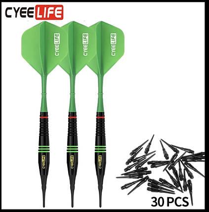 Фирменные дротики для электронного дартса CyeeLIFE 18 грамм, фото 2