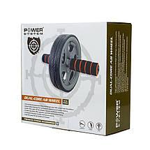 Колесо для преса Power System Dual-Core Ab Wheel PS-4042, фото 3