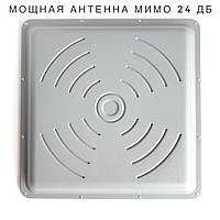 Мощная 4G Антенна МИМО 24 Дб