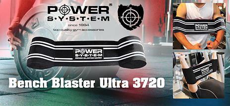 Пояс опору Power System PS-3720 Bench Blaster Ultra Black/White XL, фото 2