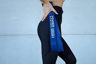 Резина для тренировок CrossFit Level 4 Blue PS - 4054, фото 2