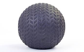 Слембол 10 кг для кросфита і фітнесу Power System PS-4116 рифлений, фото 2