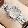 Практичные наручные часы Guess crystal Silver/White 1112