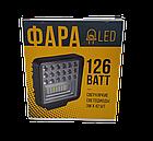 Фара LED квадратная 126 W, 42 лампы, широкий луч 10/30V 6000K толщина: 40 мм, фото 6