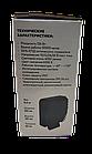 Фара LED квадратна 126 W, 42 лампи, широкий промінь 10/30V 6000K товщина: 40 мм, фото 7
