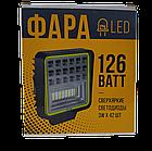 Фара LED квадратная 126W, 42 лампы, широкий луч 10/30V 6000K толщина: 40 мм.+ LED кольцо, фото 5
