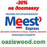 Сетка затеняющая, маскировочная рулон 3*50м 60% Венгрия защитная купить оптом от 1 рулона, фото 9