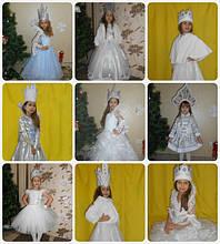 Костюмы снежная королева, Королева зима