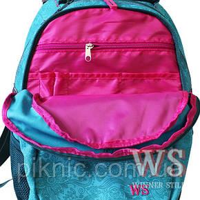 Рюкзак школьный повседневный женский Winner  243, фото 2