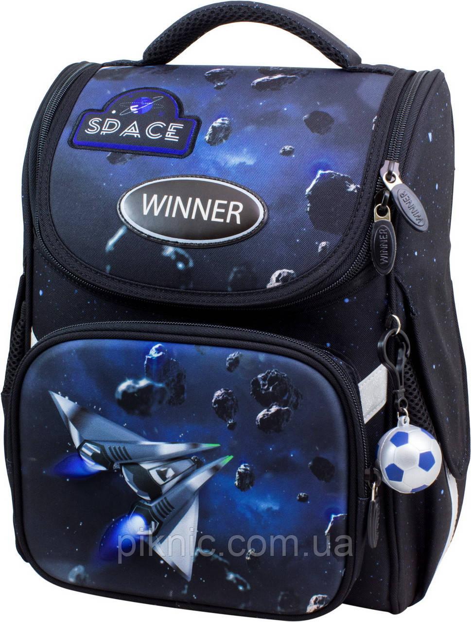 Ранец школьный для мальчиков Winner stile (2030) Рюкзак портфель каркасный 1 класс