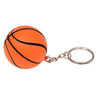 Брелок-мячик баскетбольный