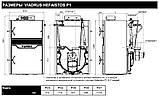 Котел Viadrus Hefaistos P1-5 на 50 кВт | Чугунный пиролизный котел на дровах, фото 8
