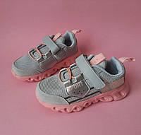 Кроссовки для девочек весенние серые розовые