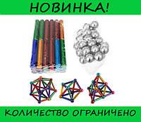 Магнитный конструктор Neo MIX COLOR 36 шт. магнитные палочки и 28 шт. стальные шарики! Успешная покупка