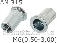 Заклепки резьбовые, клепальные гайки М6 (0,50-3,00) оцинкованные с цилиндрическим буртиком рифленые круглые