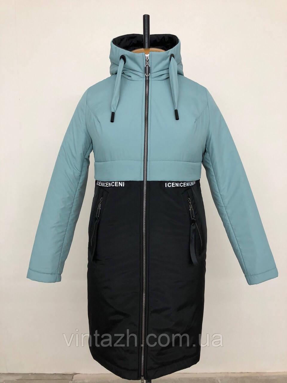 Куртки жіночі демісезонні подовжені розміри 48-58