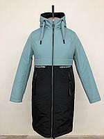 Куртки жіночі демісезонні подовжені розміри 48-58, фото 1