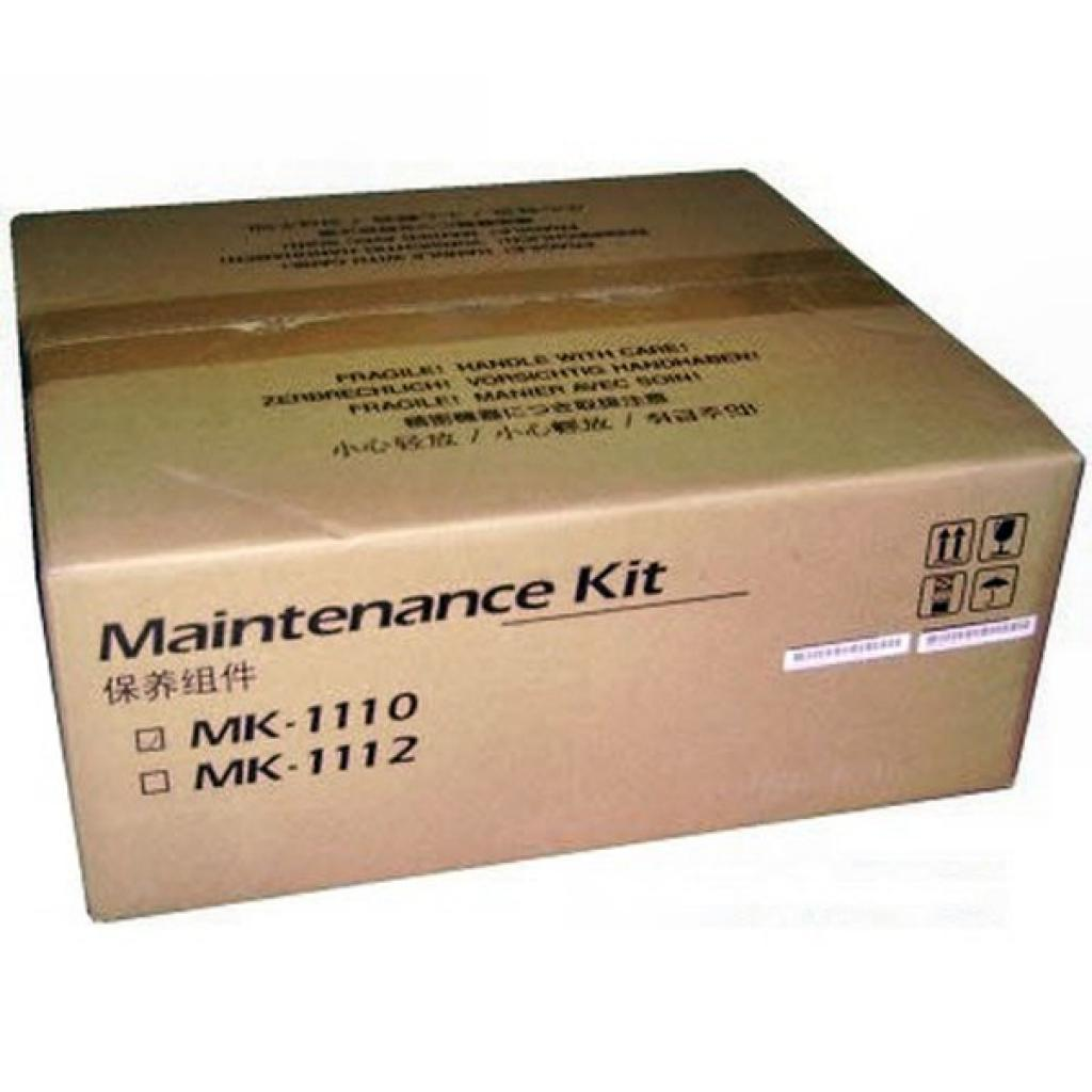 Ремкомплект MK-1110 Для Kyocera FS-1040/1060/ 1020/1120/1025/1125MFP (100 000 страниц)