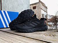 Мужские кроссовки Adidas Terrex Surround Black Orange черные с оранжевым
