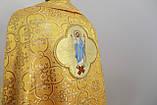 Священичі ризи з вишитою іконою, жовтий, фото 3