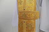 Священичі ризи з вишитою іконою, жовтий, фото 6