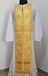 Священичі ризи з вишитою іконою, жовтий, фото 4