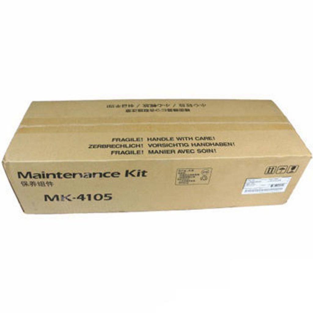 Ремкомплект MK-4105 Для Kyocera TASKalfa 1800/2200/1801/2201 - 150 000 страниц