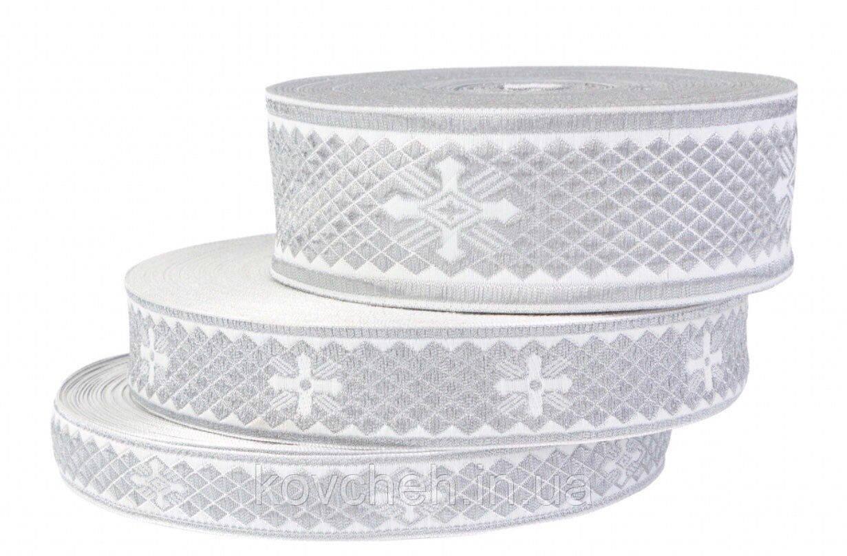 Галун тесьма церковная 35 мм, белый серебро