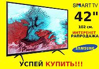"Телевизор Samsung 42"" Full HD SmartTV, Wi-Fi, Самсунг, Смарт"
