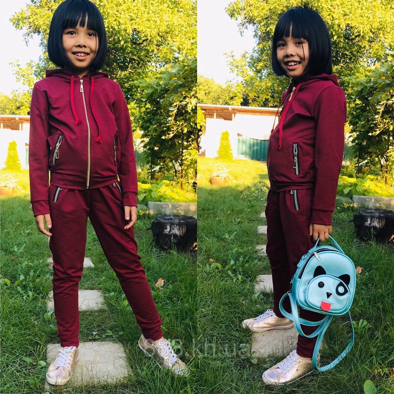 Стильный детский спортивный костюм, турецкая двухнитка бордо р.36 на рост 140-144 см АКЦИЯ!