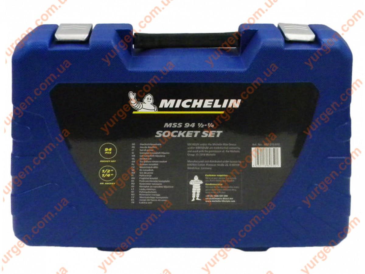 Набір ручного інструменту Michelin MSS 94-1/2-1/4 SOCKET SET 94 предмета