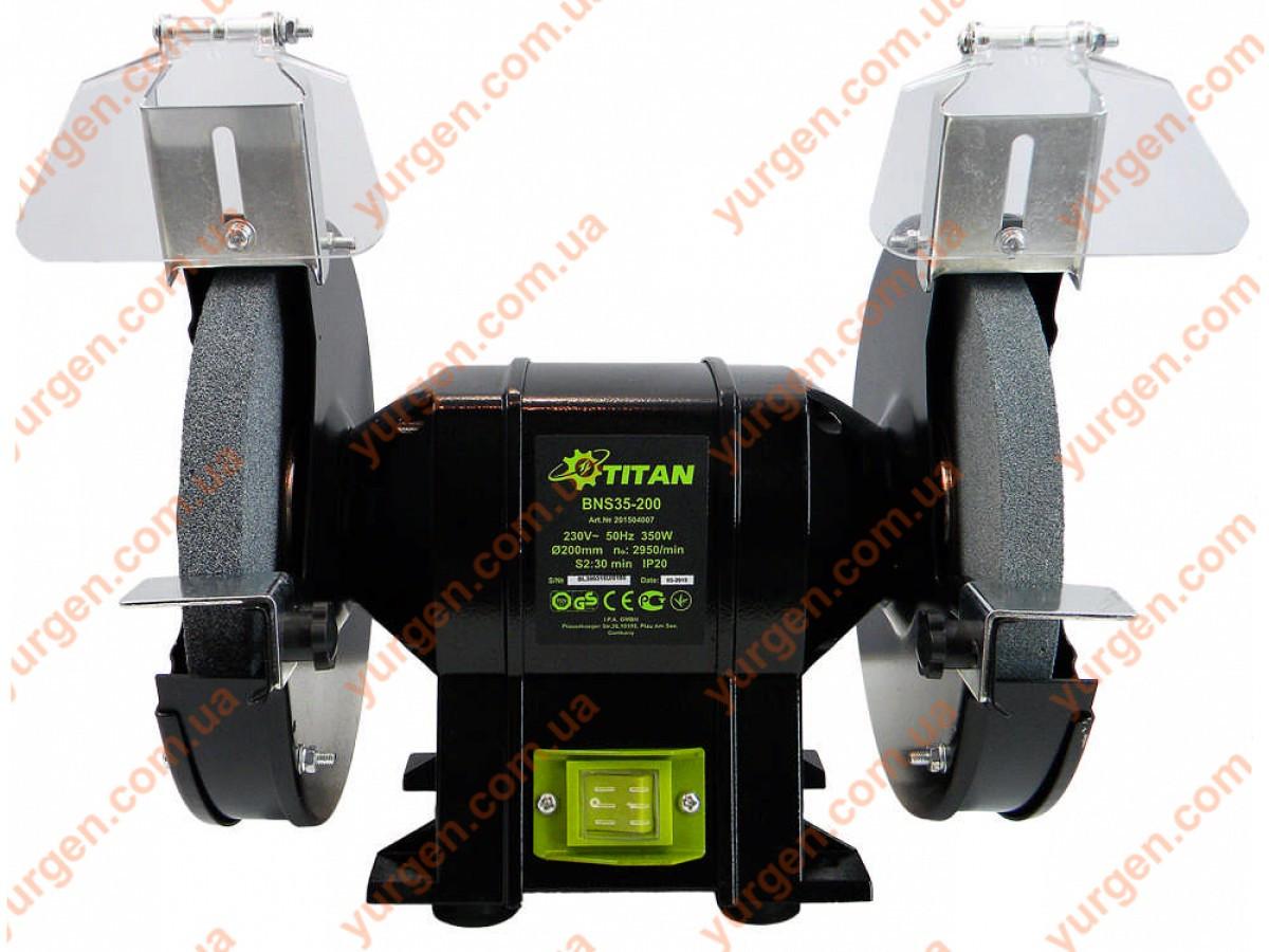 Точило Titan BNS 35-200