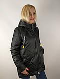 Модна жіноча вітровка, фото 4