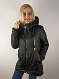 Модна жіноча вітровка, фото 2