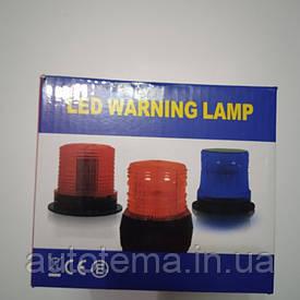 Мигалка спец сигнал LED WARNING LAMP помаранчевий колір