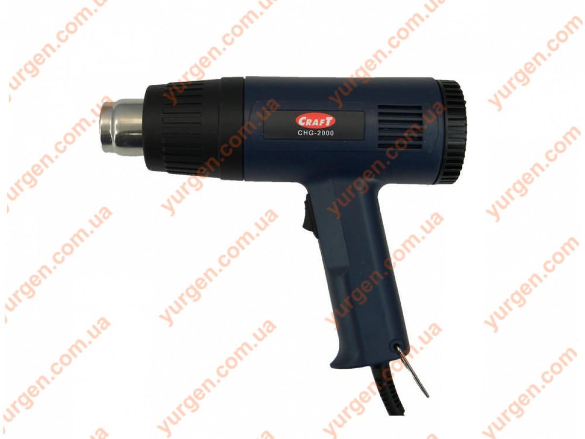 Фен Craft CHG-2000