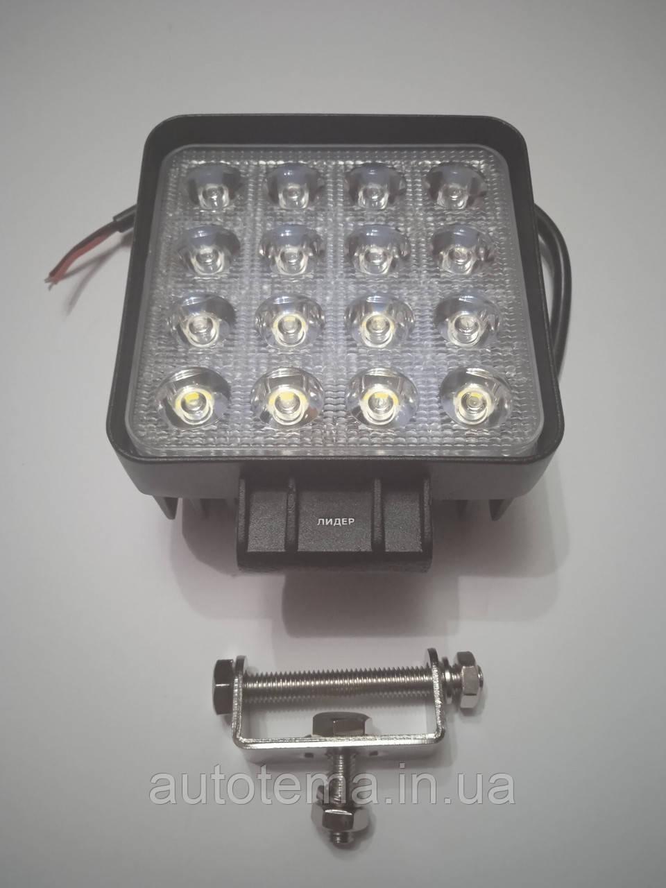 Рабочий свет LED фара 48 Вт Лидер 11см 11см