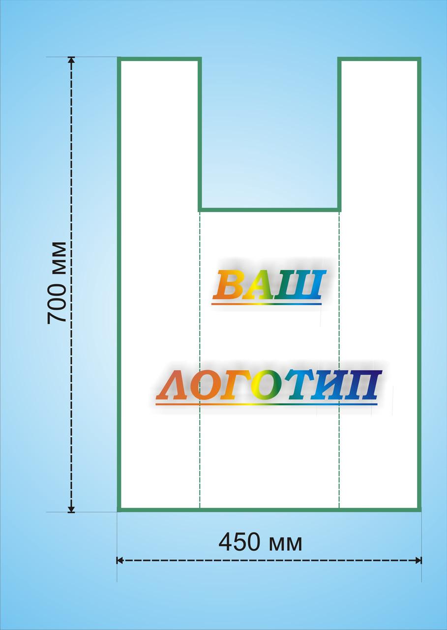 Полиэтиленовые пакеты с Вашим логотипом, Майка 45х70, тираж 15 тыс.